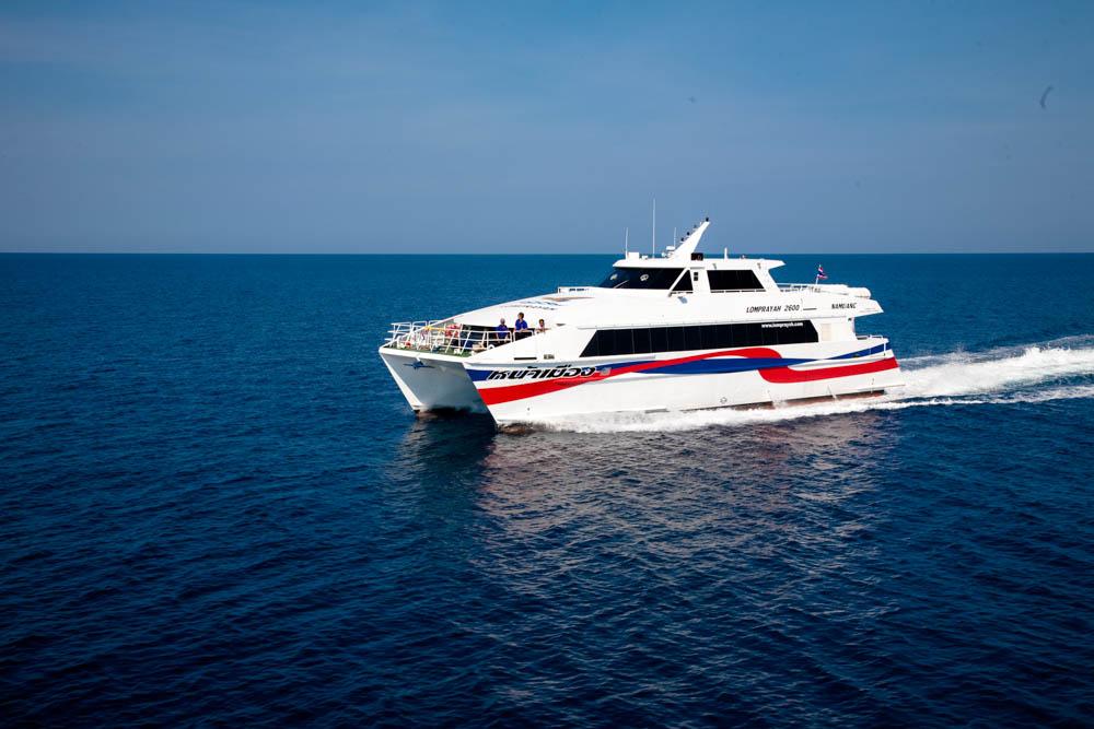 Bus & bådtransport mellem Bangkok, Koh Tao, Koh Phangan & Koh Samui t/r.